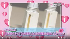 待ち受けC-7動画
